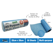 50pc All Purpose Wipes 20cm x 20cm