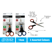 Office Central 14cm Scissors