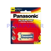 Panasonic 9v 1Pk Alkaline Battery