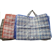 Shopping Bag 87 x 60 x 34cm