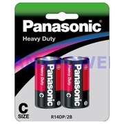 Panasonic C Size 2Pk Heavy Duty Battery