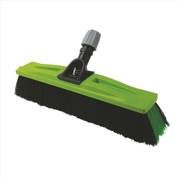 Sabco 350mm Broom Head Only Professional All Purpose Multisurface